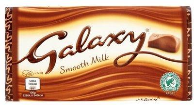 Galaxy Milk Chocolate - (UK)