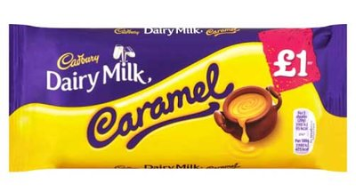 Cadbury Dairy Milk Caramel - (UK)