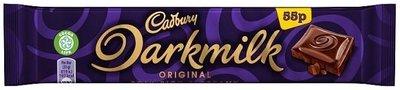 Cadbury Dairy Milk Dark Chocolate - (UK)